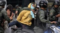 Срещу агресията на САЩ се обяви Мадуро