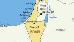 Палестина обвини САЩ, че води война срещу нея