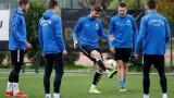 Одобриха план за възобновяване на групови тренировки, до дни решават за рестарт на Първа лига