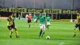 Ботев (Пловдив) загуби от Берое с 0:1
