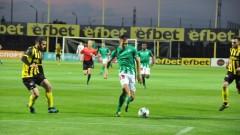 Ботев (Пловдив) - Берое 0:1, гол на Бригидо!