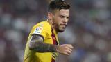Карлес Перес ще премине в Рома