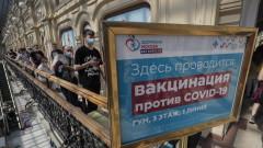 В Русия вече над 130 хил. починали от COVID-19