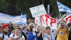 В Солун протестираха срещу анти-COVID мерките