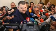 Пеевски предлага партиите да не получават субсидия