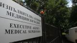 Медицински надзор отряза застрахователите
