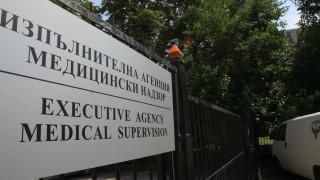 Уволниха шефа на Медицинския надзор