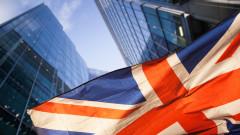 Икономиката на Великобритания регистрира най-голямото си свиване от 40 години