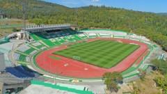 Стара Загора приема Европейското отборно първенство по лека атлетика догодина