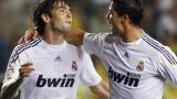 Кристиано: Мисля, че Кака ще остане в Мадрид