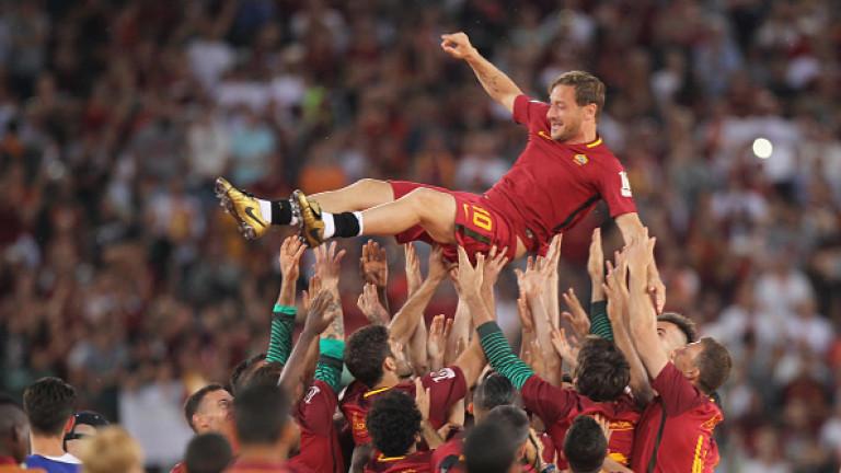 Тоти сложи край на спекулациите, става шеф в Рома