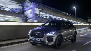 Най-големият индийски конгломерат иска да продаде дял в Jaguar Land Rover