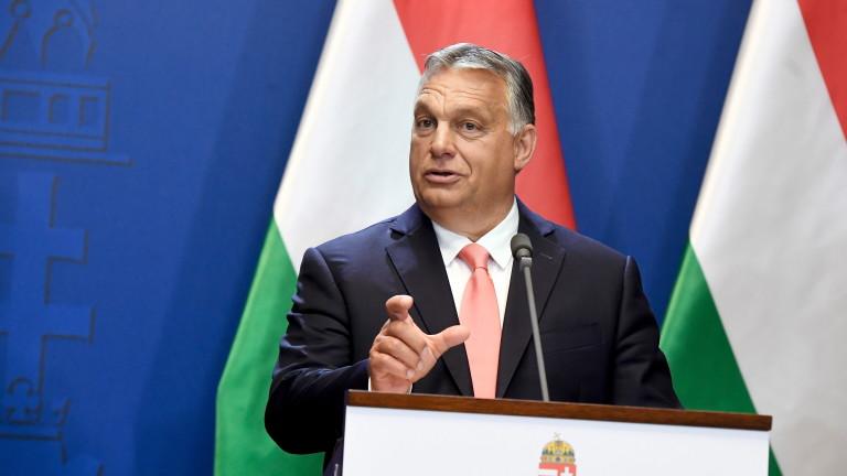 Унгария няма да изпълнява препоръката на Европейския съюзза отваряне на