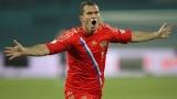 Кержаков на линия за Сърбия