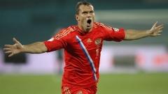 Кержаков с рекорд за Русия срещу Беларус