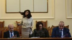 Борисов внася кандидатурата на Кунева за гласуване в парламента в сряда