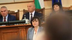 БСП оставя в Народното събрание 20 депутати