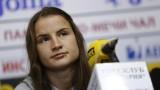 Биляна Дудова: За мен титлата си беше моя