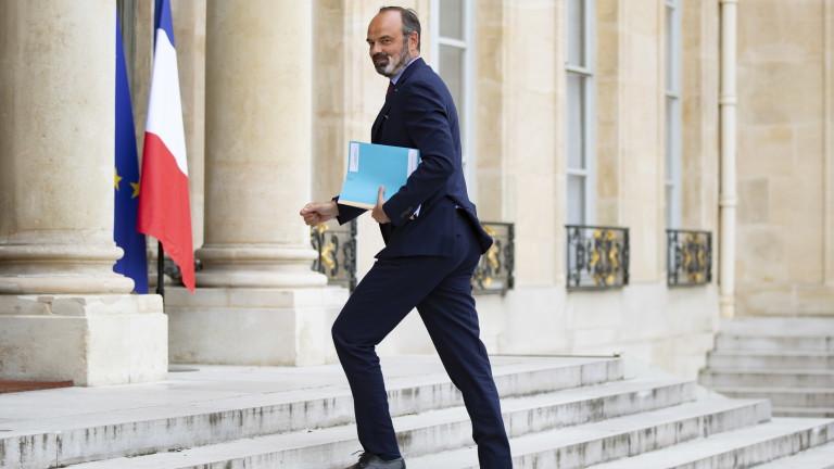 Премиерът на Франция Едуар Филип обяви, че подава оставка, няколко
