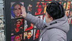 """Канада дамгоса """"безразсъдния"""" Иран за свалянето на украинския самолет"""