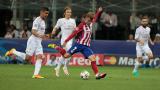 Гризу остава в Атлетико (Мадрид)