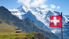 Швейцарско село дава по €60 000 на семейства, които се заселят в него