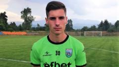 Наско Милев с пети гол в латвийското първенство