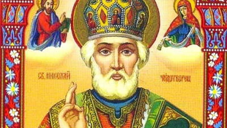 Почитаме свети Никола