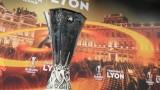 Време е за финала в Лига Европа между Олимпик (Марсилия) и Атлетико (Мадрид)