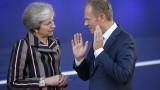 Тереза Мей с ултиматум за Брекзит