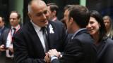 """Борисов за """"Скрипал"""": Тези случаи не са това, което изглежда"""