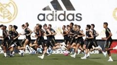 Гарет Бейл отново тренира с Реал (Мадрид)