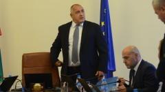 """Борисов иска помощ за разясняване на """"чудовищната лъжа"""" с отнемане на деца"""