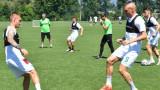 Берое стартира лагера в Банско с първа тренировка