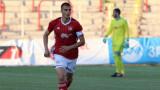 Феновете на ЦСКА подкрепиха Божидар Чорбаджийски