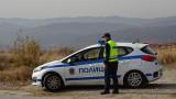 По-строги наказания за убийствата на пътя от пияни и дрогирани искат граждани