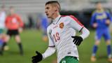 Кирил Десподов напусна лагера на националния отбор