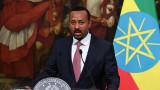 Партията на етиопския премиер спечели изборите с огромно мнозинство