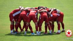 ЦСКА U14 с категорична победа в първенството