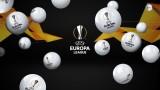 Всички резултати от шестия кръг на Лига Европа