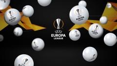 Вижте пълния жребий за третия квалификационен кръг на Лига Европа