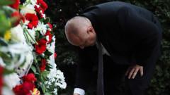 За дипломация, мъдрост и съзидателност призова Борисов на националния празник
