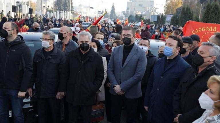 ВМРО-ДПНЕ срещу преброяване на населението в Македония в пандемия