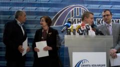 ЦИКЕП регистрира Синята коалиция