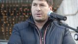Димитър Господинов драпа за 250 000 от държавата