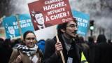 Повечето французи подкрепят стачките срещу пенсионната реформа
