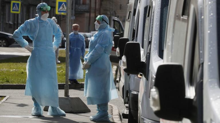 Рекордни 7933 нови случая на коронавирус в Русия за денонощие