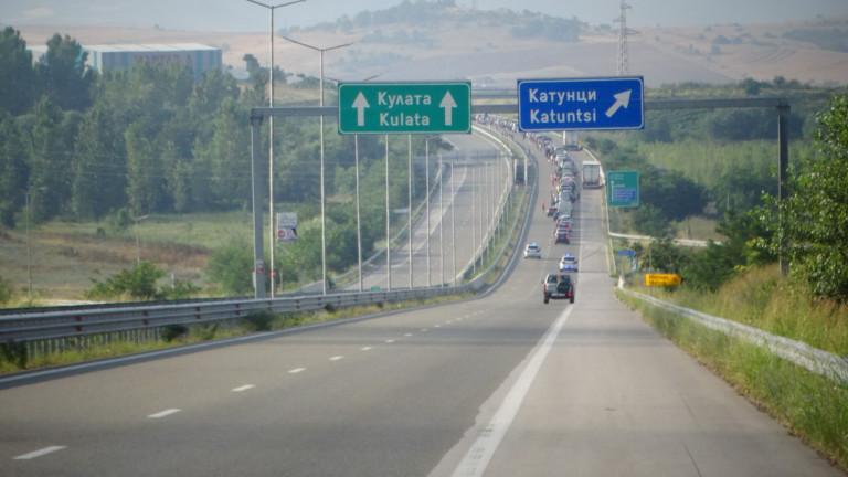 Гърция ще допуска посетители през граничния си пункт с България