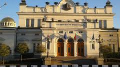 Ранобудните искат отговор от НС за референдума на Плевнелиев