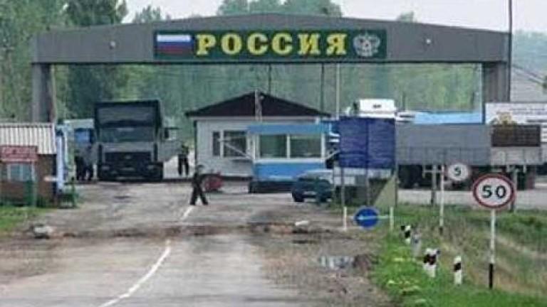 В Русия разработват нова мина